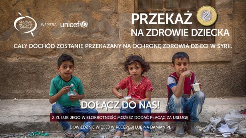 unicef syria LCD