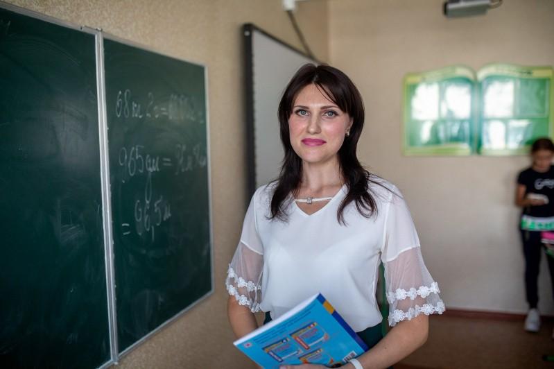 UNICEF Polska - Życzenia z okazji Dnia Nauczyciela