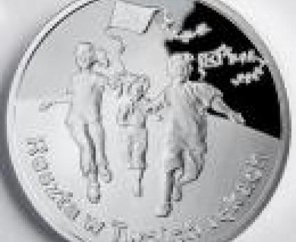 Pomóż UNICEF kupując srebrne lub złote